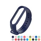 小米手環5專用錶帶-午夜藍