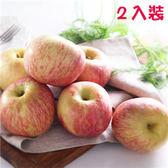 特選套袋富士蘋果2入裝/盒(550g)