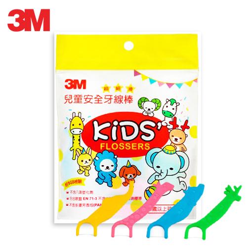 【奇奇文具】3M DFK1 兒童牙線棒散裝包 (38支/包)