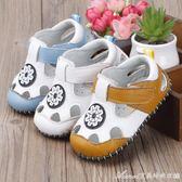 0嬰兒涼鞋1歲半軟底6天沙灘鞋十個月男寶貝女寶寶學步鞋子8 艾美時尚衣櫥