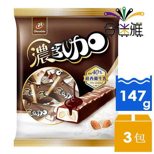 【免運直送】77濃乳加袋裝-紐西蘭牛乳【冬季限定】(147g/包)X3包 【合迷雅好物超級商城】-01