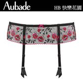 Aubade-2018吊襪帶(黑)FB