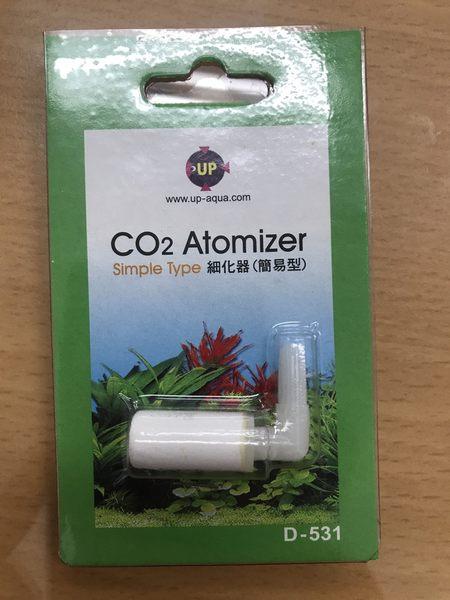 台灣 UP 雅柏 CO2迷你細化器 簡易型 CO2細化器 二氧化碳細化器 霧化器
