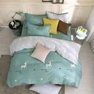 鴻宇 雙人加大薄被套床包組 100%精梳純棉 鹿跑了 台灣製C20109