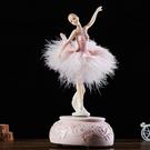 音樂盒芭蕾旋轉音樂盒跳舞女孩八音盒創意生日禮物送女友閨蜜情人圣誕節 玩趣3C