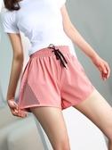 運動短褲 運動短褲女外穿防走光里襯假兩件寬鬆彈力跑步雙層健身瑜伽短褲女 麗人印象 免運