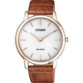 CITIZEN 星辰 Eco-Drive 光動能紳士薄型手錶-玫瑰金框x棕/39mm AR1133-15A