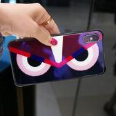 蘋果x手機殼潮牌iphone xs網紅同款iphone x玻璃鏡面【3C玩家】