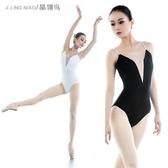舞蹈服體操服成人女芭蕾舞服連體服藝考V領吊帶形體服教師基訓服