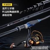 釣魚竿 長節磯竿磯釣魚竿海竿套裝碳素超硬超輕魚竿磯釣桿磯桿釣魚竿   DF 雙11狂歡