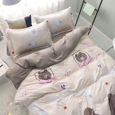 學生宿舍被單被套床可愛公主風床上用品DSHY