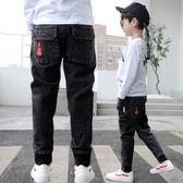 兒童牛仔褲男童褲子春裝男孩休閒長褲寶寶彈力小腳褲春秋潮 快速出貨