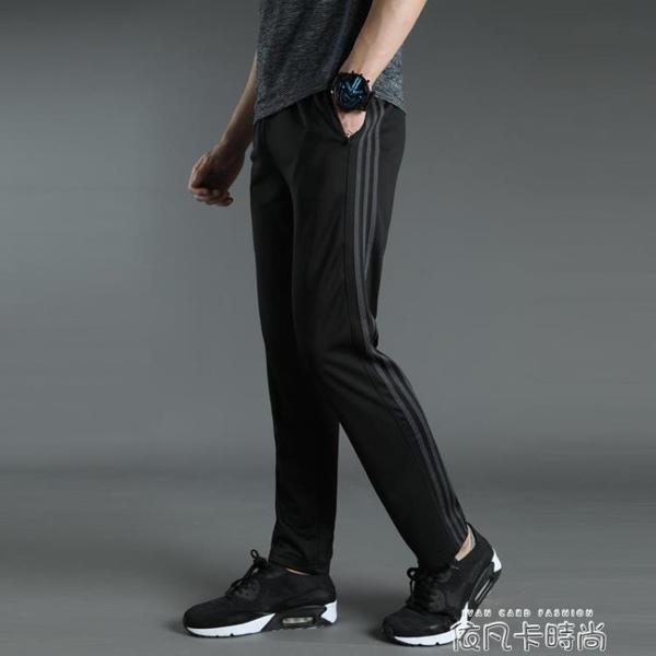 速干抽繩三條扛運動褲男春夏薄款寬鬆直筒休閒褲跑步健身小腳長褲 依凡卡時尚