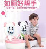 兒童坐便器 兒童馬桶坐便器男寶寶便盆女1-3歲卡通嬰兒座便器小孩尿盆抽屜式