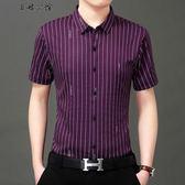 男夏季商務修身薄款短袖襯衫