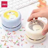 桌面吸塵器 迷你桌面吸塵器家用小型無線清潔器凈化紙屑灰塵吸 倾城小铺