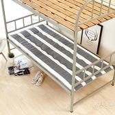 學生宿舍床墊0.9m單人上下鋪寢室床褥子1.0米摺疊90x190cm墊被1.2 【全館85折任搶】