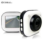 [富廉網]【CORAL】輕巧型 G-Sencer 行車紀錄器 DVR-628P (送16G記憶卡)