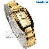 CASIO卡西歐 優雅LTP-1165N-9都會城市 不銹鋼錶帶 女錶 金色 LTP-1165N-9CRDF LTP-1165N-9C