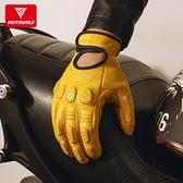 手套摩多狼四季摩托車騎行真皮手套全指哈雷復古賽車男女騎士裝備透氣