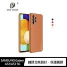 【愛瘋潮】DUX DUCIS SAMSUNG Galaxy A52/A52 5G YOLO 金邊皮背殼 有吊飾孔 手機殼