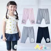 Azio 女童 內搭褲 圓圈珠珠皇冠/針織花朵珠珠內搭褲(共4款) Azio Kids 美國派 童裝
