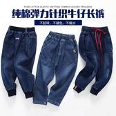 男童牛仔褲針織中小童寶寶彈力兒童褲子【奇趣小屋】
