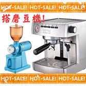《搭贈700S磨豆機》Tiamo KD-135B WPM 惠家 義式 專業款 半自動咖啡機 ( 優於EES200E )
