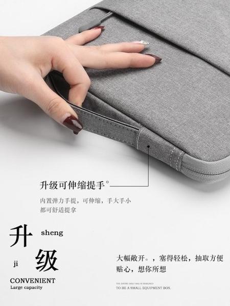 筆記本電腦包適用聯想蘋果華為matebook14寸內膽包pro13女手提macbook air13.3戴爾15.6平板ipad保護套15男12