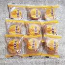 (馬來西亞零食)鹹蛋黃風味酥餅 1包500公克/50入【2019040924002】