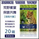 *WANG*澳洲Dance With W...