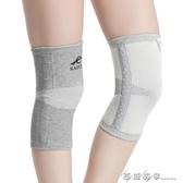 護腿膝蓋防滑護膝保暖老寒腿漆男女士中老年套關節  西城故事