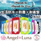 手機殼現貨 iPhone 6 6S 6 ...