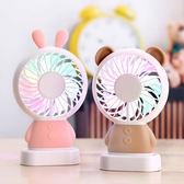 萌萌達LED炫光可愛造型USB迷你風扇