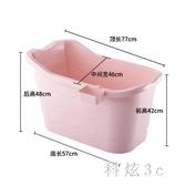 兒童泡澡桶寶寶浴盆小孩洗澡盆嬰兒沐浴桶可坐躺家用加厚大號夏季 JA8974『科炫3C』