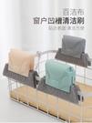 【CJS311】日式窗溝清潔刷 凹槽清潔刷 貼合表面 清潔方便 (三色任選)