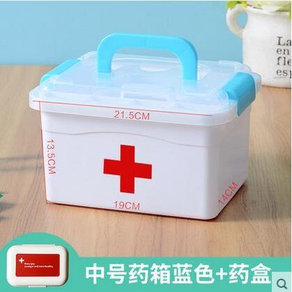 雨露 家庭小醫藥用多層急救藥品收納箱盒家用塑料-(中號藍色+藥盒)炫彩店