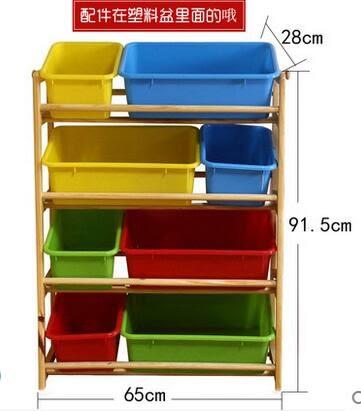 實木質兒童玩具收納架整理架幼兒園超大寶寶玩具櫃儲物箱置物櫃