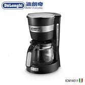 【DeLonghi迪朗奇】美式咖啡機(ICM14011)