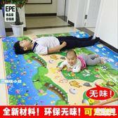 爬行墊 寶寶爬行墊泡沫地墊兒童臥室墊子小孩鋪地板地上睡覺的海綿墊家用