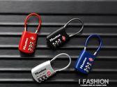 密碼鎖拉桿行李箱TSA海關鎖學生背包書包密碼掛鎖·Ifashion