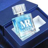 香水 男士香水持久淡香清新古龍誘惑海洋調學生禮物 交換禮物