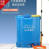 農用高壓多功能鋰電池背負式智慧充電農藥噴壺打藥機電動噴霧器 MKS快速出貨