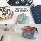 韓版 清新 印花款鐵架大容量化妝包 盥洗包 相機包 隨身包 萬用包 洗漱包 收納 旅行【RB434】