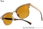 RayBan 太陽眼鏡 RB3016M 1179 -51mm (楓木-棕) 2015新品 木頭框系列 Clubmaster款 # 金橘眼鏡