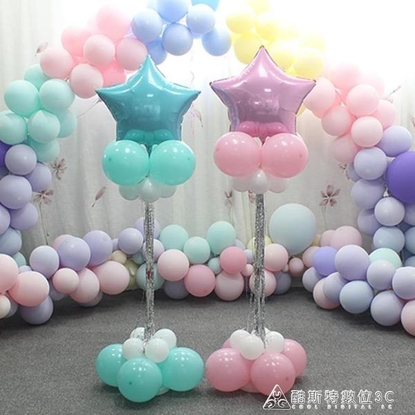 派對氣球24寸五角星氣球立柱路引寶寶滿月周歲百天佈置裝飾兒童生日派對 快速出貨 YXS