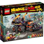 樂高積木Lego 80011 悟空小俠 紅孩兒邪火戰車