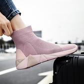 襪子鞋女秋季新款韓版百搭飛織彈力高筒休閒運動襪靴情侶潮鞋 母親節禮物