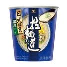 拉麵道日式豚骨風味杯 73Gx3【愛買】...