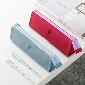 正韓簡約大容量筆袋小清新大學女生文具袋 韓版初中高中生鉛筆盒